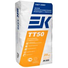 Цементно-известковая штукатурка с лёгким наполнителем ЕК TT50