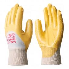 Перчатки Нитрил-Лайт